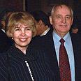 מיכאיל גורבצ'וב עם רעייתו ראיסה, 1995