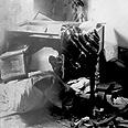מראה פנימי של בית בחברון שנהרס בפרעות, 1929