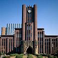 אוניברסיטת טוקיו