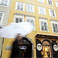 הבית בו נולד מוצרט בזלצבורג
