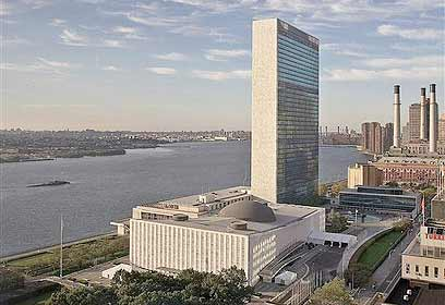 United Nations Headquarters in New York (Photo: AP)