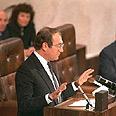 אולמרט נואם בפתיחת מושב הכנסת ה-12, 1988