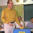 אולמרט כראש עיריית ירושלים בבחירות המקומיות