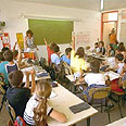 חובה חוקית המוטלת על כל ילד ללמוד במשך 11 שנים