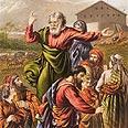 נוח ומשפחתו בהכנות לקראת המבול הגדול, 1754