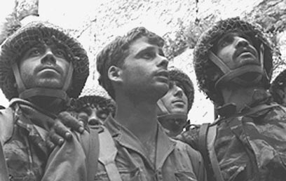 IDF Paratroopers at the Western Wall in 1967 (Photo: David Rubinger, GPO) (Photo: David Rubinger, GPO)