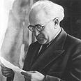 צילום: אורון צבי, באדיבות הארכיון הציוני, ההסתדרות הציונית והסוכנות היהודית