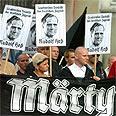 הפגנות ניאו-נאצים בברלין