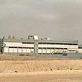 מפעל תלמה