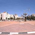כיכר בעיר ערד, 1999