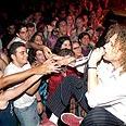 נוער בהופעה בפסטיבל ערד, 2001