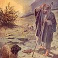משה מסיט את פניו מהסנה הבוער. איור משנת 1754