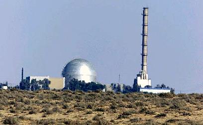 """הקריה למחקר גרעיני בדימונה. """"תאונות שלא דיברו עליהן"""" (צילום רויטרס) (צילום רויטרס)"""