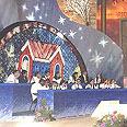 """חידון התנ""""ך הבינלאומי לנוער יהודי לשנת 2001"""