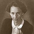 לאה גולדברג, 1946