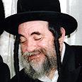 הרב ישראל הגר