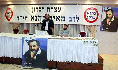Radical rightist Itamar Ben Gvir‎ at Kahane memorial event (Archive photo: Gil Yohanan) (Archive photo: Gil Yohanan)