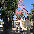 """קברו של הרמב""""ם בטבריה"""