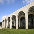 אולם הקונצרטים באוניברסיטה המורמונית בהר הצופים בירושלים