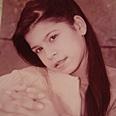 צילום: אביהו שפירא