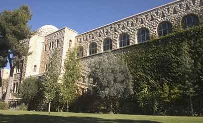 Best ranking since 2003. Hebrew University (Photo: Ron Peled)