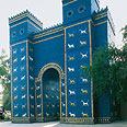 """שער אישתר בבבל; העתק בעקבות שחזור השער המקורי מן המאה ה-6 לפנה""""ס במוזיאון הפרגמון בברלין"""