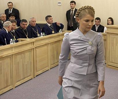 לא תוכל להשתתף בבחירות לפרלמנט ולנשיאות. טימושנקו (צילום: AP) (צילום: AP)