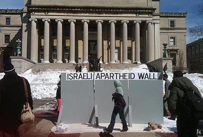 Anti-Israel display at Columbia University (Photo: Gilad Shai)