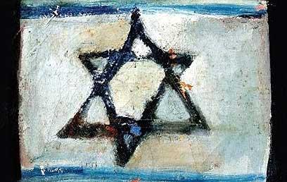 """דגל ישראל על עטיפת הרומן """"תש""""ח"""". צלקות מקרבות שאי אפשר לשכוח (עטיפת הספר) (עטיפת הספר)"""