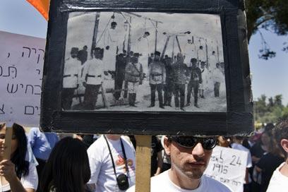 מפגינים מזכירים את שואת הארמנים. ילדי ישראל יודעים מה זה? (צילום: AFP) (צילום: AFP)