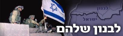 """צילום: יעקב בן אלפי, לע""""מ"""