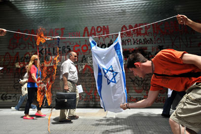 Anti-Israel protest in Greece (Photo: AP)