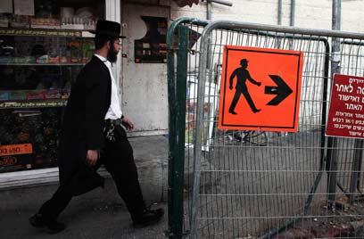 גברים ממאה, נשים משערים (צילום: AP) (צילום: AP)