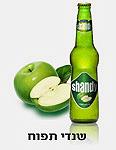 שנדי תפוח