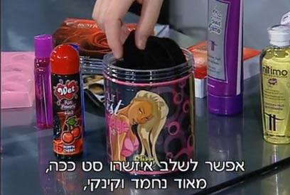חומרי סיכה. אפילו בתוכניות הבוקר ממליצים (צילום: ערוץ 10) (צילום: ערוץ 10)