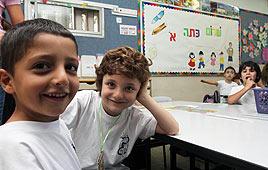 שלום כיתה א' בבית ספר בירושלים (צילום: גיל יוחנן)