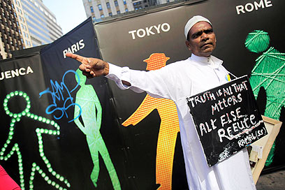 Muslim protesters in New York (Illustration: AP)