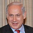 Photo: Amos Ben Gershom, GPO