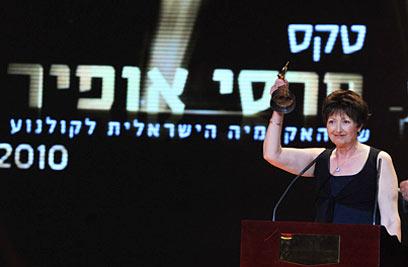 רוזינה קמבוס זוכה בפרס אופיר ב-2010 (צילום: גיא אסיאג)