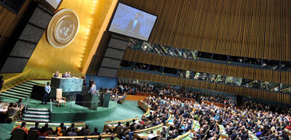 US President Barack Obama's 2010 UN speech (Photo: AFP)