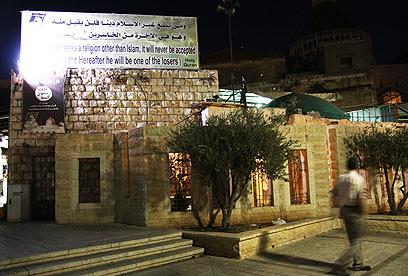 Scapa's mosque in Nazareth (Photo: Avisag She'ar Yeshuv)