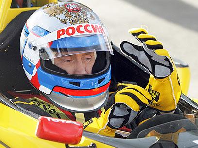 פוטין בפורמולה 1. תמיד שלח את ידיו להגה (צילום: AP) (צילום: AP)