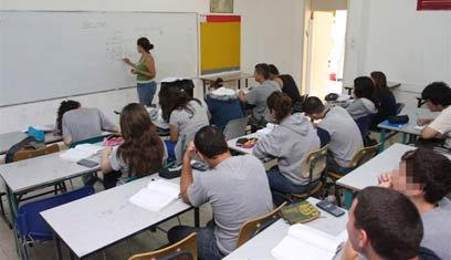 A teacher in Israeli classroom (Photo: George Ginsburg)