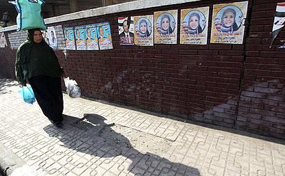 לפני הבחירות לפרלמנט אשתקד. כעת הוא מפוזר (צילום: AFP) (צילום: AFP)