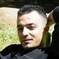 איאס נג'יב סרחאן, בן 29 מהכפר מרר