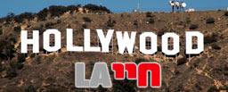 חיי LA