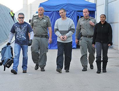 באדיבות מערך דובר משטרת ישראל