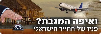 צילום: Index Open