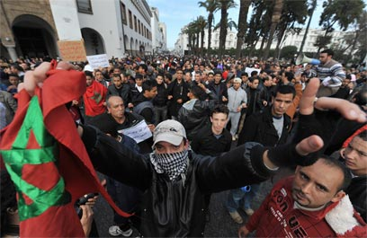 הפגנה בעד רפורמות שלטוניות במרוקו (צילום: AFP) (צילום: AFP)