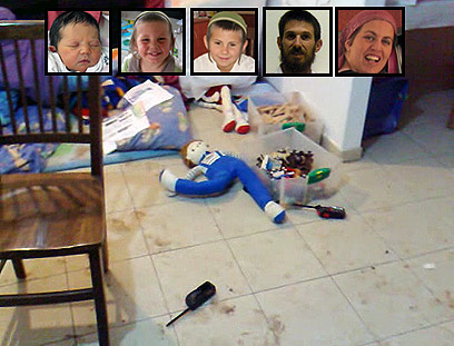 Fogel family victims and murder scene